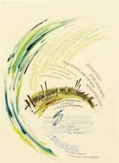 Kalligraphie zu BWV 182 Yuriko Ashino www.yurikoashino.com
